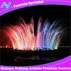 Kreis-Musik-Tanzen-Brunnen-bunte Beleuchtung