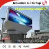 高品質P6 SMD屋外のフルカラーのLED表示スクリーン