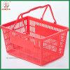 Cestino di acquisto di plastica rosso di uso del centro commerciale (JT-G08)