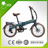 250W 20inch 36V Highquality Folding Electric Bicycle (RSEB-104)
