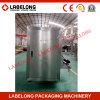 Coffee/Tea/Oil/Sugar/Cream Liquid Powder Granule Stick Packing Machine