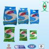 Diverso tipo modificado para requisitos particulares de lavadero pequeño del embalaje de Pefume que lava el polvo detergente