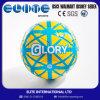 Le football premier de Full Printing Rubber Bladder de lancement multicolore
