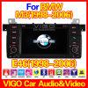 7  BMW E46 M3 (VBM7091)のためのHD車のDVDプレイヤーGPS土曜日Nav