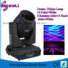 Träger Spot 330W Sharpy 15r Moving Head Stage Lighting