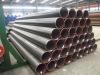 ASTM A106bの高圧ボイラー管