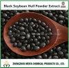 Extrato do pó da casca do feijão de soja do preto da oferta do fabricante com anticianina 10% -25% UV