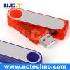 Классицистический привод вспышки USB (X100)