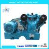 Compresor de aire vertical marina de la unidad de la correa de la presión inferior