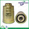 Pezzi di ricambio automatici & filtro dell'olio automatico per la serie della Hyundai (31973-44000)