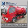 4 M3 Rhd Dongfengの真空のタンカーの下水の吸引のトラック