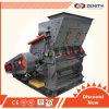 Alto rendimiento de la máquina del molino de martillo para la venta