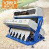 آليّة [ديجتل] أرزّ فرّاز آلة كلّيّا, قمح لون فرّاز