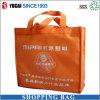 ShoppingのためのカスタムNon Woven Bag