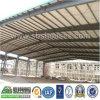 Bajo Costo Luz prefabricada de acero Estructura del Taller