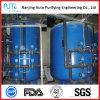 Промышленная система очищения умягчителя воды