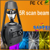 5r 200W Roller Scanner Disco Stage Lighting
