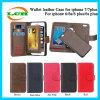 Rétro caisse en cuir détachable de logement pour carte de pochette pour l'iPhone 7