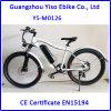 リチウム電池が付いている安いEbike 700c山Eの自転車