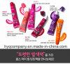 熱い販売の韓国の構成の化粧品6colors/Boxの口紅のリップの光沢のリップのクリームの本当のリップ防水長続きがするLipliner