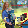 Baby Carriers 2 in 1 Bb001-F
