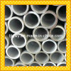 Aluminium Triangle Bar / Aluminium Alloy Bar