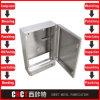 Caselle elettriche personalizzate del pannello del metallo d'acciaio