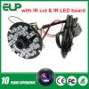 1.3 Megapixel CMOS小型IRの切口及びIR LEDのボードUSBの赤外線カメラのモジュール