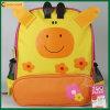 かわいい子供の漫画のランドセルのバックパック袋(TP-BP176)