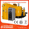 Machine thermique de métallisation sous vide d'évaporation de résistance