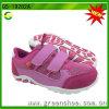 新しい子供の偶然靴