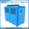 Hot Sale Small Air Cooled Industrial Water Chiller/Mini Air - Cooled Scroll Type Water Chiller