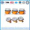 Matériels en aluminium de mètre d'eau choisissent pouce du gicleur 1/2 ''