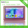 4.3  tacto Screen MP5 con FM Stereo Radio (BT-P504)