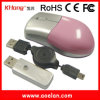 Mini drahtlose Maus (AL-245B)