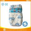 高い吸収の使い捨て可能で柔らかく安く使い捨て可能な赤ん坊のおむつ