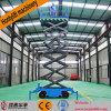 [14م] [300كغ] تحميل [س] متحرّكة يقصّ مصغّرة مصعد الصين