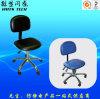 2015 QualitätCleanroom ESD-Stühle/Laborstühle