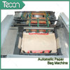 기계를 만드는 높은 디지털 통제 종이 봉지