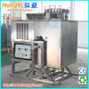 Hongyi Solvent Reclaimer para Recycling Solvent (HY40EX)