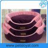 Schwamm Cotton Washable Dog Beds für Pet Bed (HP-13)