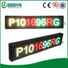 P10 Tri-Color LED Open Sign per Scrolling Message Display (P109616RGO)