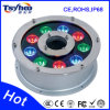 Свет фонтана света СИД фонтанов IP68 9W СИД подводный (CE/RoHS)
