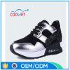 中国の製造業者は、標準的で快適な空気靴を遊ばす