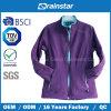 4-Протягиванная куртка Softshell с цветастой застежкой -молнией
