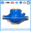 Messingwasser-Messinstrument-Shell (Dn15-25mm)