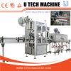 Машина для прикрепления этикеток сокращения высокого качества автоматическая