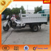 Heavayの三輪車の貨物Trimotoのトラック