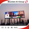 Écran visuel extérieur d'Afficheur LED de la publicité commerciale de P8mm