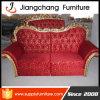 Sofá romântico francês luxuoso da sala de visitas da qualidade superior do sofá do estilo da mobília